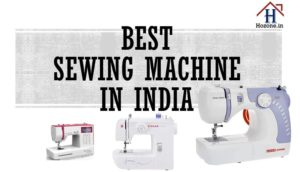 best sewing machine in india